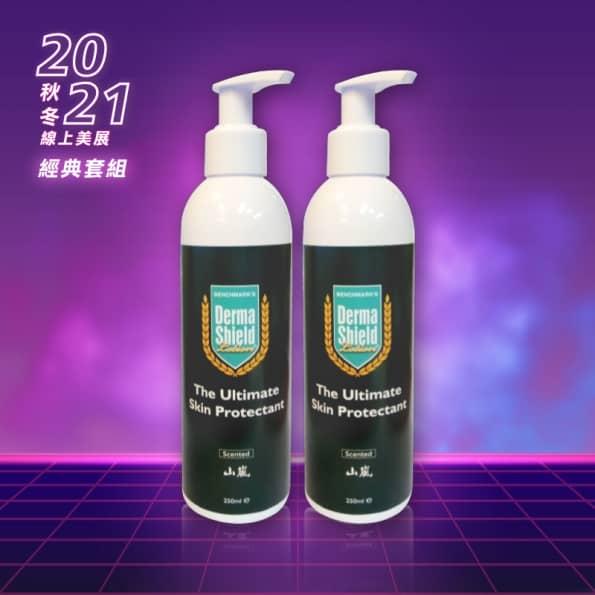 肌膚修護精華乳